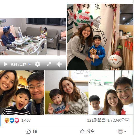 6歲兒子已經9個月沒有聽過媽媽的聲音,心碎爸爸號召大家器官捐贈救命。 圖片截自臉...
