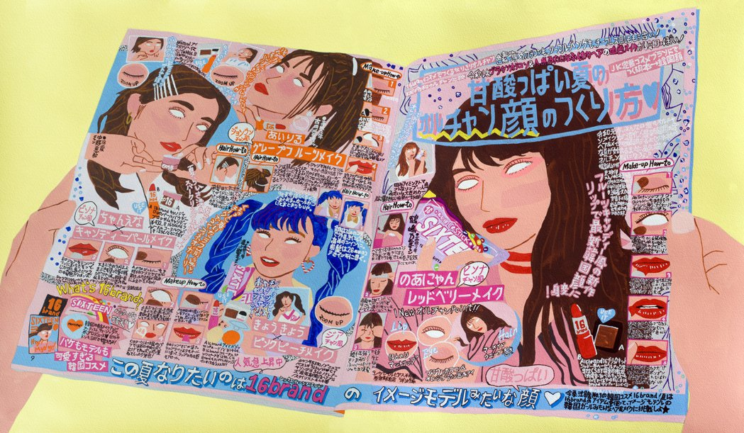 少女時尚雜誌2019,164x91公分。圖/朋丁提供