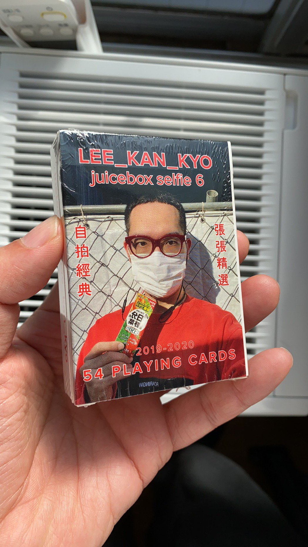 Juicebox Selfie #6撲克牌,以年為單位發行。圖/朋丁提供