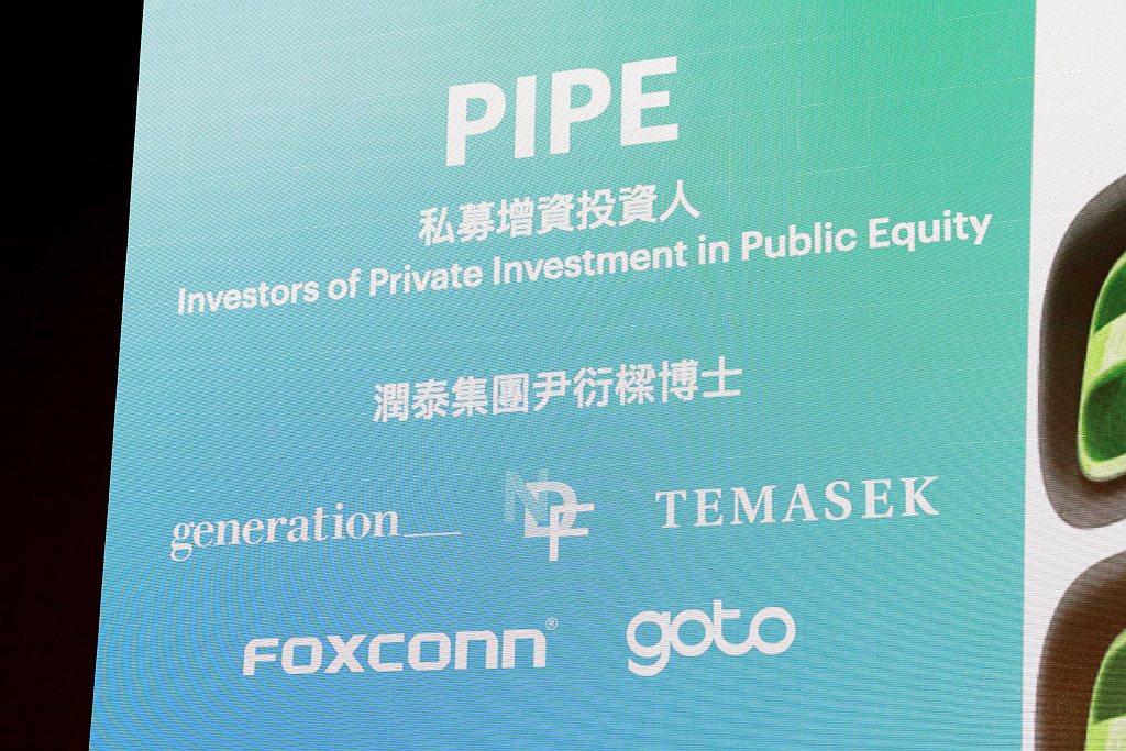 本次私募增資投資人包括策略夥伴鴻海科技集團與GoTo Group、車輛製造夥伴、...