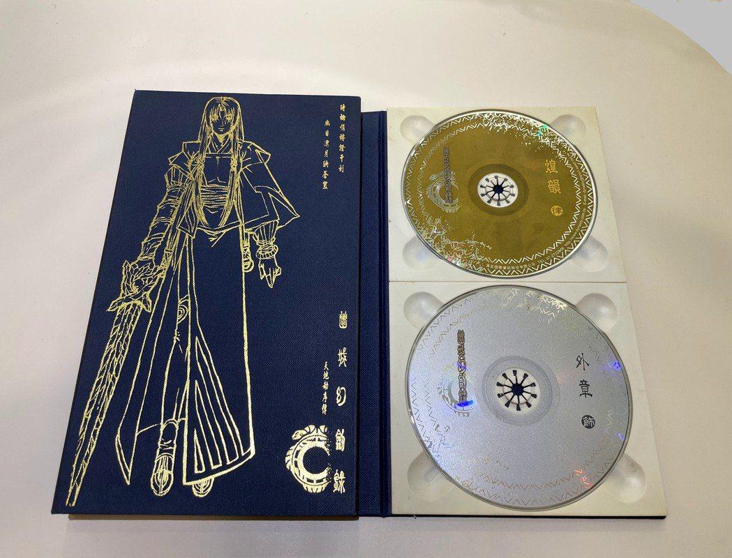 幽城的遊戲本體光碟、追加更新及原聲帶,搭配回函加購的幽錄玄匣,頗具收藏價值(圖為...