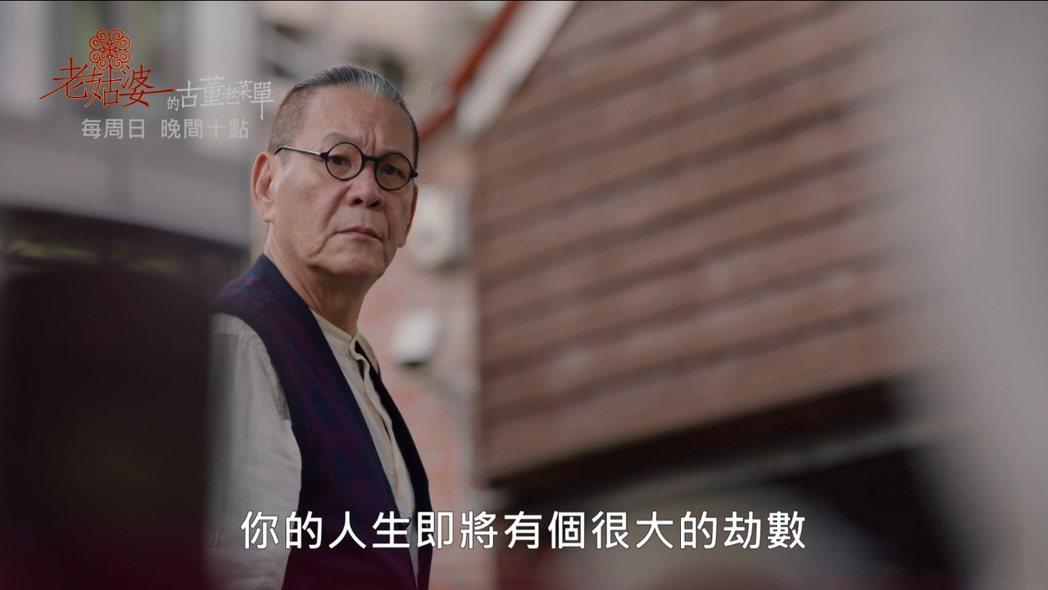 金鐘視帝龍邵華去年台劇劇情中,有一段對話,被告知來日不長。 圖/擷自Youtub...