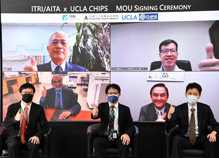 經濟部技術處促成臺美半導體研發聯盟簽署MOU,跨國串聯AI晶片產業合作,14日參...