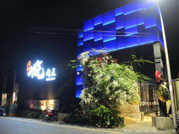 開在中山路上的「小琉球燒肉王」外觀華麗龐大,很有高檔燒肉餐廳的氛圍。