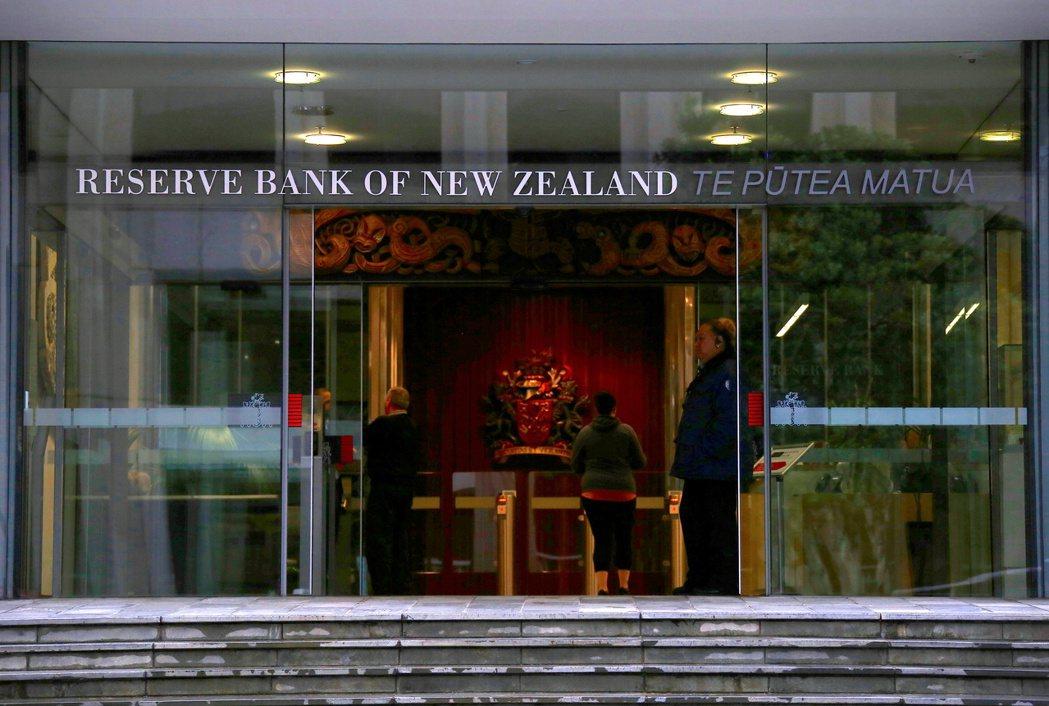 紐西蘭央行。路透