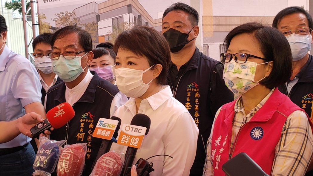 莫德納疫苗可否混打高端?盧秀燕呼籲政府應該重視民意。記者黃寅/攝影