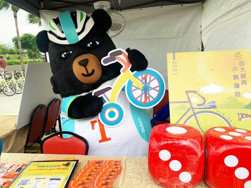 東北角極東點慢旅自行車騎遊福隆生活節18日登場,安排觀光局超級任務組長「台灣喔熊」快閃現身。圖/東北角管理處提供