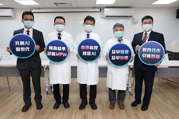 為協助血癌患者準確及早診斷,林口長庚與雲象科技、台灣諾華合作,將龐大數位病理資料...