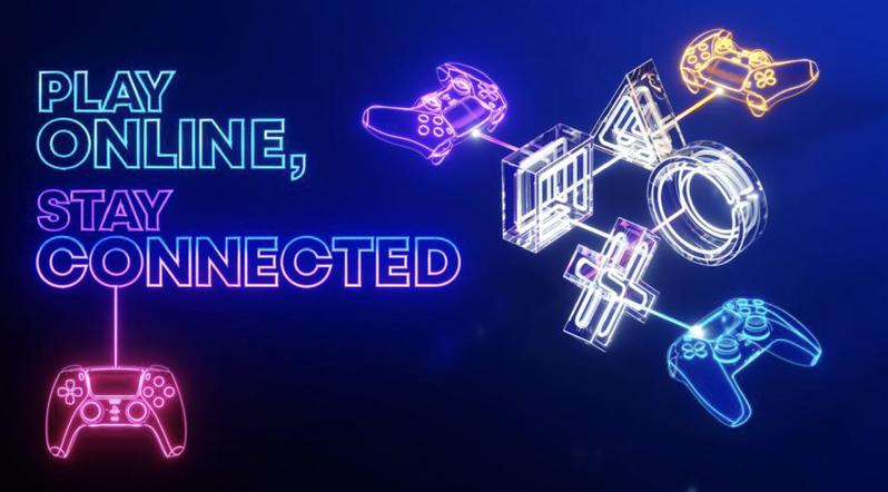 即日起至10月17日PS玩家們線上參與「Play Online, Stay Connected」活動即有機會獲得限量好禮。圖/SIET提供