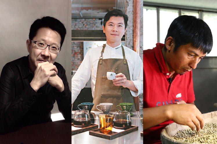 韓嵩齡(左起)、吳則霖、方政倫將對談第四波咖啡革命。圖/各業者提供
