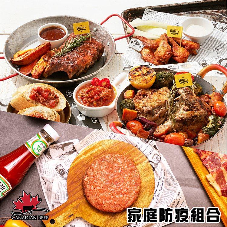 「樂子市集」小家庭防疫組合餐。圖/樂子the Diner提供。