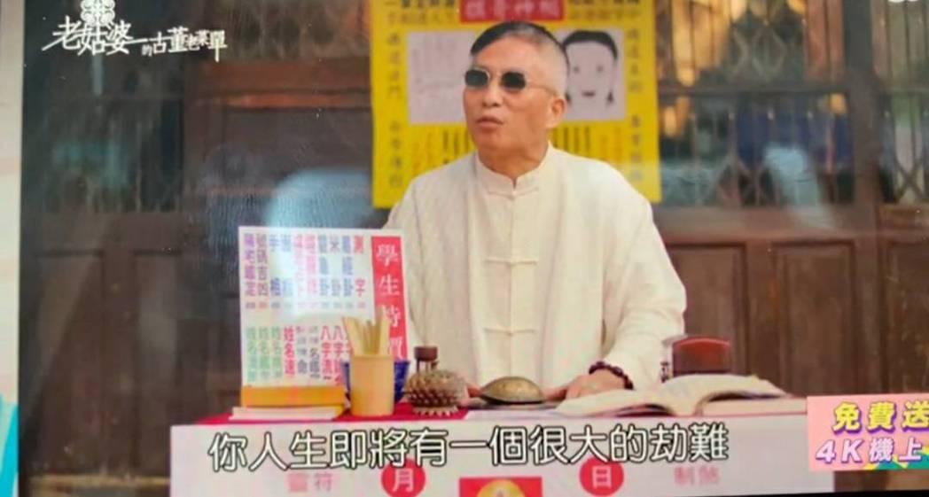金鐘視帝龍邵華去年台劇劇情中,有一段對話,被告知來日不長。圖/取自網路