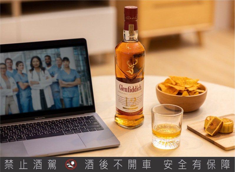浪漫選片佐「格蘭菲迪12年天使雪莉單一麥芽威士忌」。圖/格蘭父子提供。提醒您:禁止酒駕 飲酒過量有礙健康。