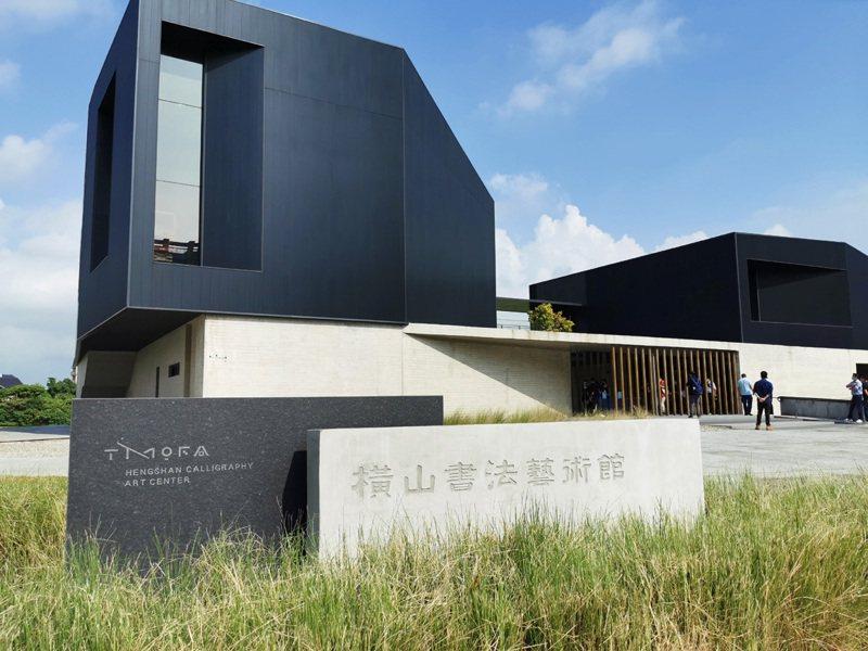 桃園橫山書法藝術館預定10月底開館,硯台造型設計主題,獨具特色。記者曾增勳/揶影