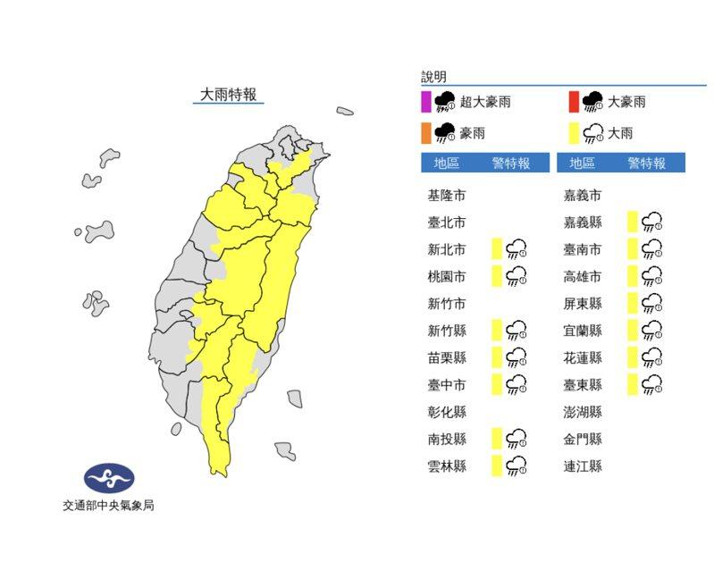 午後對流發展旺盛,易有短延時強降雨,今(16)日新竹、苗栗、花蓮、恆春半島及北部、東北部、中南部山區有局部大雨發生的機率,請注意雷擊及強陣風。圖/氣象局提供