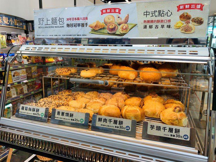 全家便利商店「微現做」新型態熟食區每日現烤出爐中式烤餅、西式甜點等近10款點心。...