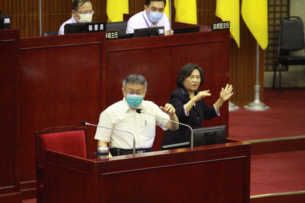台北市長柯文哲下午赴議會進行施政報告。記者楊正海/攝影