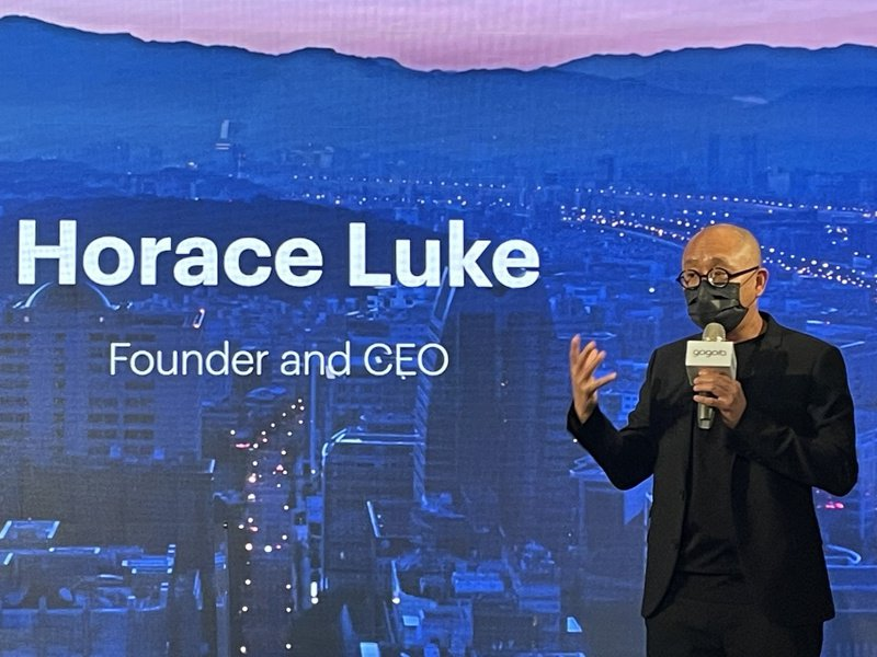 Gogoro創辦人兼執行長陸學森宣布該公司赴美上市。記者林海/攝影