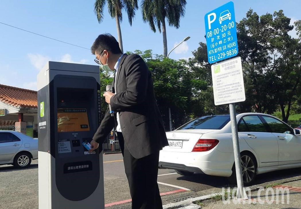 高雄市澄清湖周邊智慧路邊停車系統配合「高雄好停車APP」,駕駛可以信用卡、一卡通...