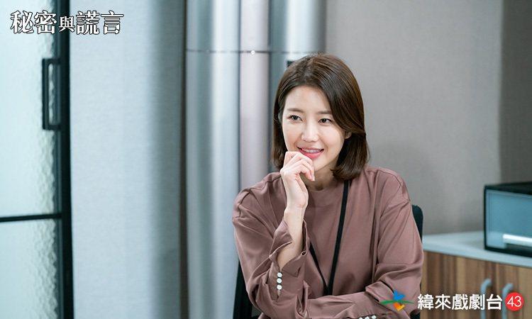 徐海元首次當上女主角,在「秘密與謊言」中飾演一名菜鳥主播。圖/緯來戲劇台提供