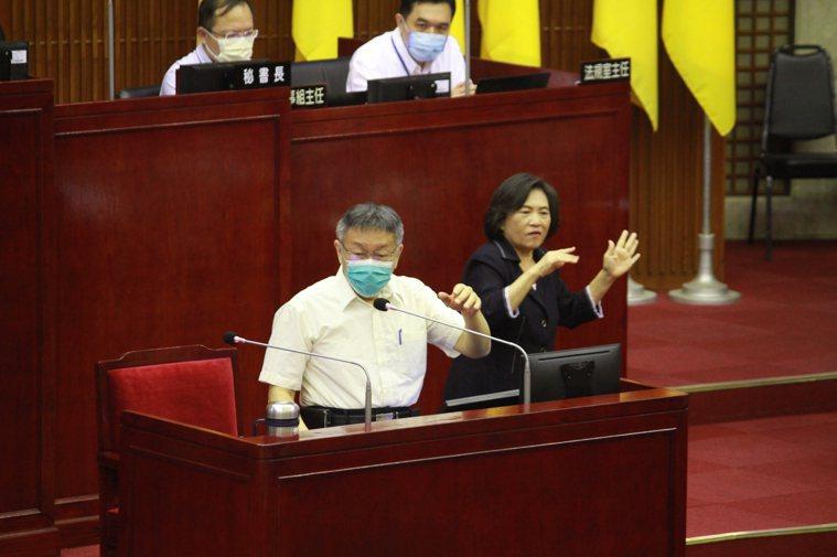 台北市長柯文哲下午赴台北市議會進行施政報告。記者楊正海/攝影