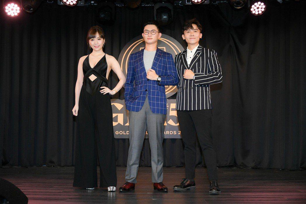視網膜(中)首次主持電視金鐘獎,蔡尚樺(左)和黃豪平主持金鐘獎星光大道。圖/三立
