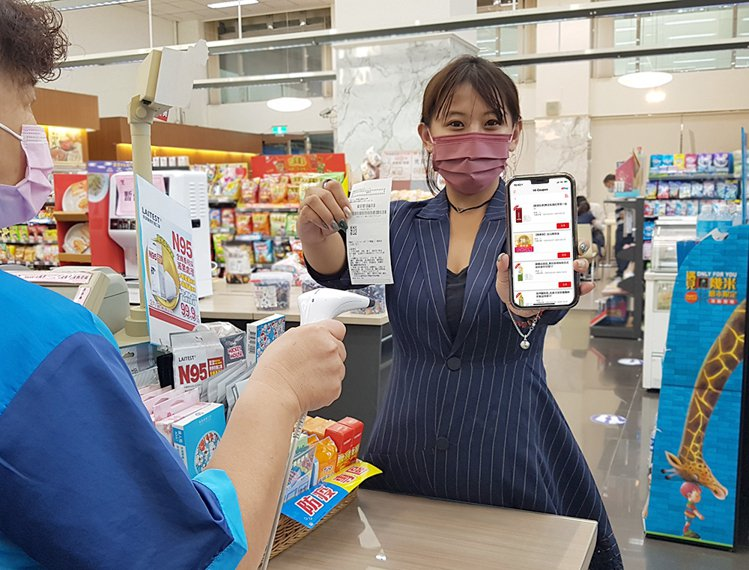 萊爾富即日起推出「樂樂券」限時優惠,9月26日前於門市單筆消費滿200元(指定項...