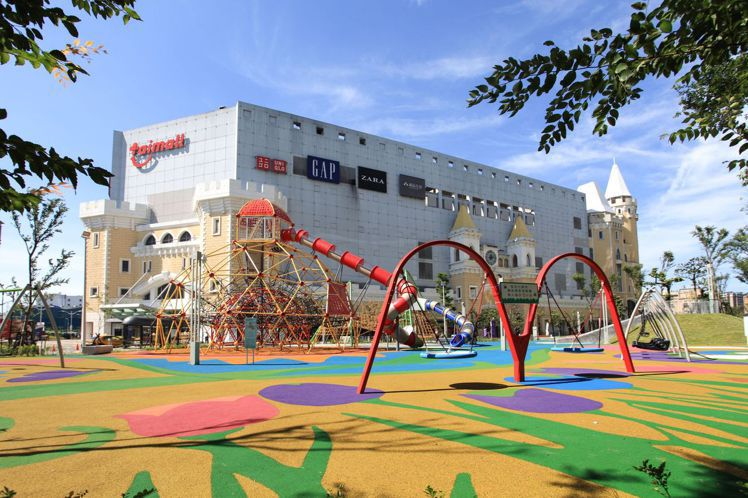 台茂購物中心周年慶9月16日至10月18日登場。圖/台茂購物中心提供