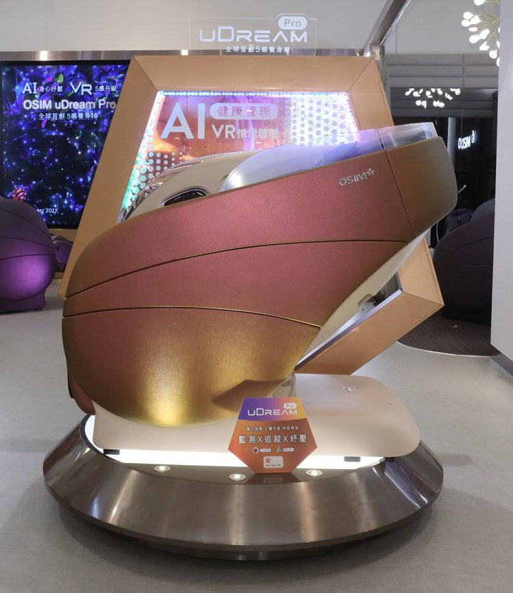 OSIM uDream Pro 5感養身椅新推出時尚古銅色,成為居家空間時髦亮點...