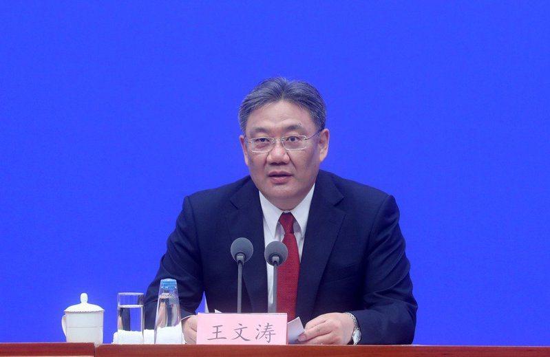 大陸商務部部長王文濤。圖/取自中新網