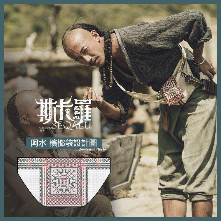 由吳慷仁角色「水仔」為代表的社寮平埔族,因為漢化較早,所以服裝樣式比較接近漢人。...