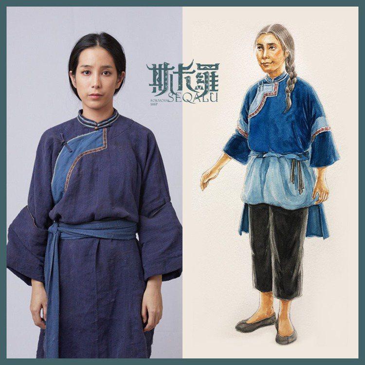 由温貞菱飾演的蝶妹,是客家和斯卡羅族混血,平常主要以客家藍衫為造型重點。圖/摘自...