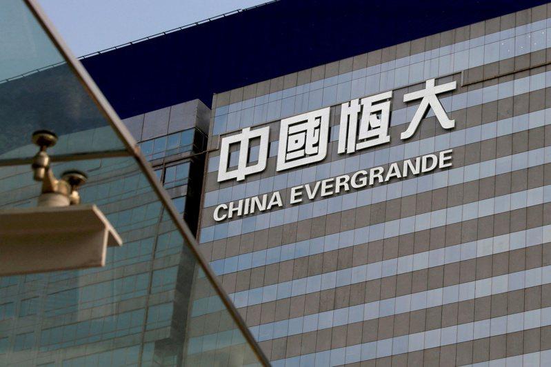 香港的中國恆大中心。路透