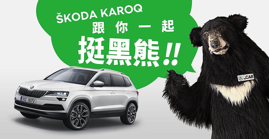 SKODA KAROQ黑熊特仕版搭載1.5 TSI EVO汽油渦輪增壓引擎,擁有...