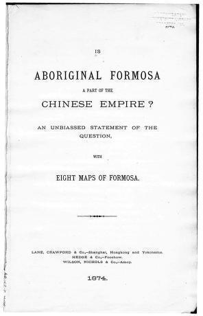 李仙得,1874年,《福爾摩沙番地是否為中國帝國的一部份?》。 圖/網際網路檔案館