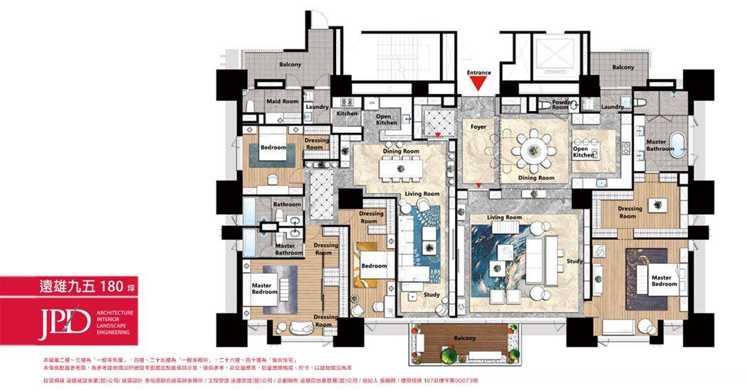 「遠雄九五」為長方毛胚格局,適合設計雙玄關三代宅。(圖/業者提供)