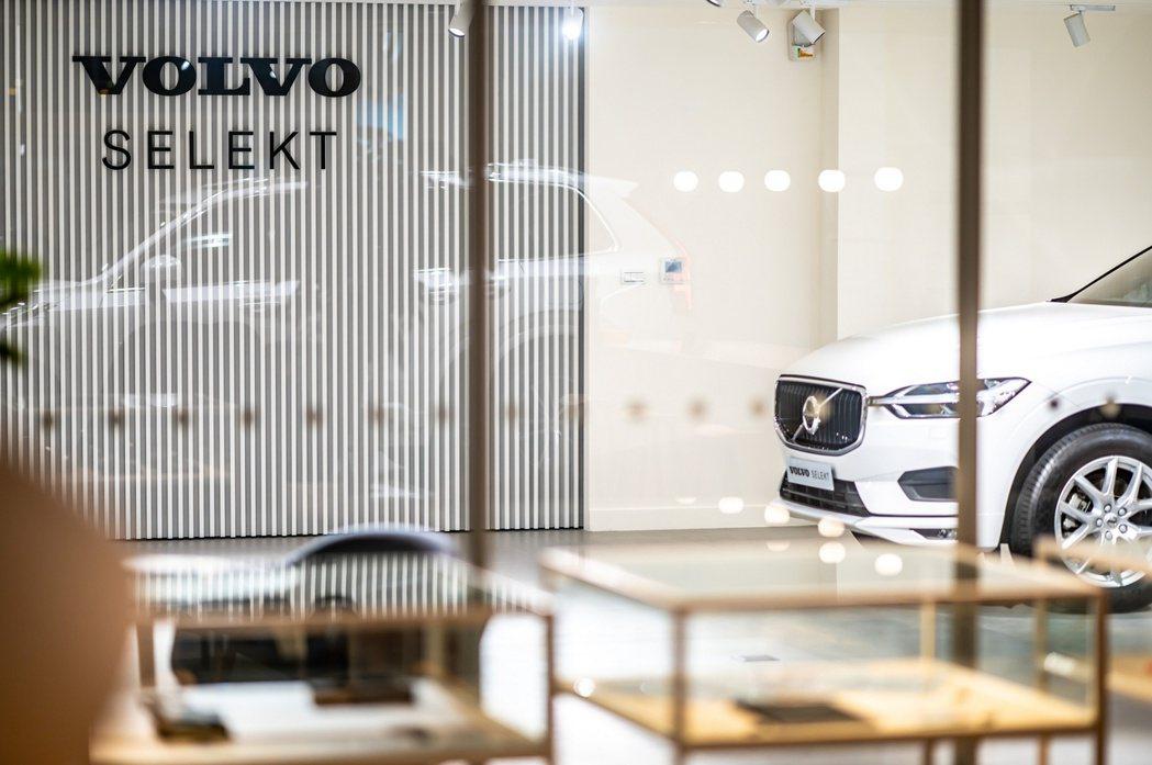 VOLVO 匯勝汽車中華展示暨服務中心導入瑞典原廠Volvo Retail Ex...