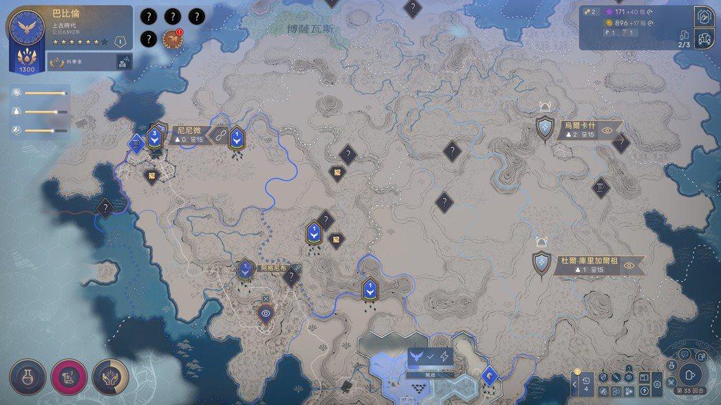目前地圖隨機生成的鐵、馬匹等戰略物資很少,更別說後期的石油了