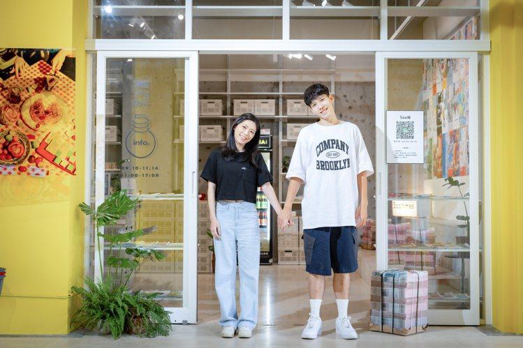 500輯攜手顧問企畫公司Plan B旗下新品牌「Alife」,在台北市士林區福林...