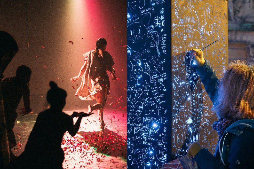 2020臺北白晝之夜於南港圈出七大場域,在12小時內串連起近百組藝術家與作品。 ...