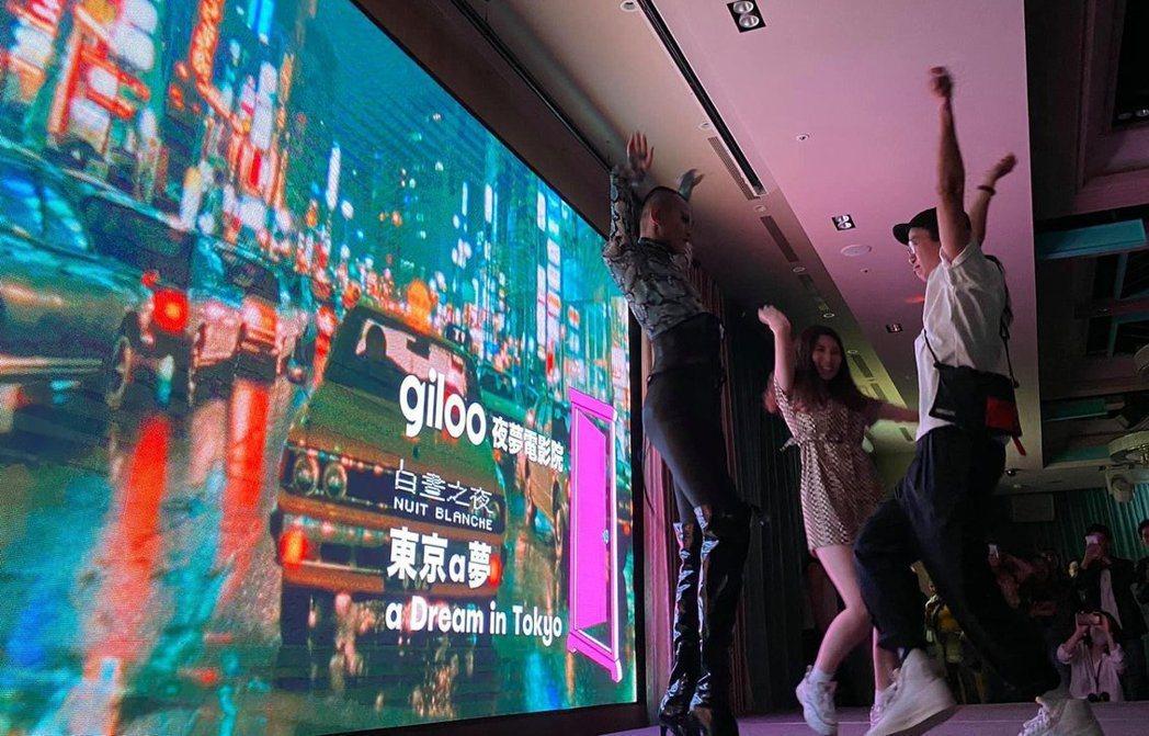 擅長透過放映策動群眾的紀實影音平台Giloo,今年也將再次參與臺北白晝之夜,帶來...