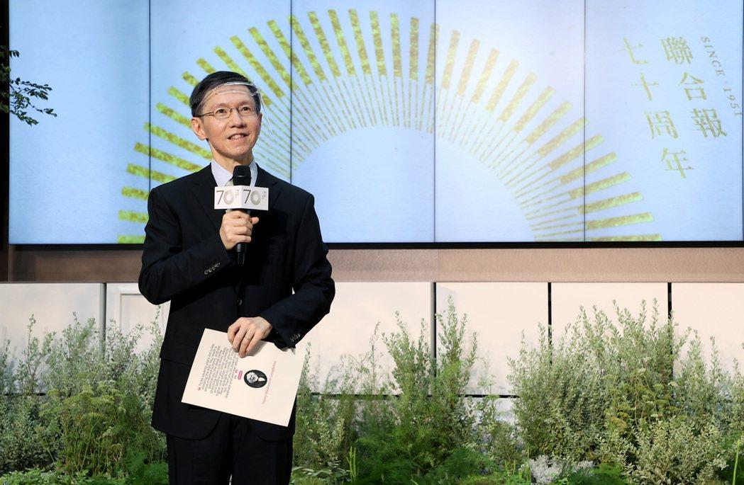 主持人王文華也是願景工程長期以來的倡議夥伴。記者余承翰/攝影