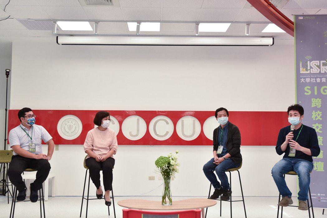 ISE talks國際社企論壇Q&A。 黃啟銘/攝影。