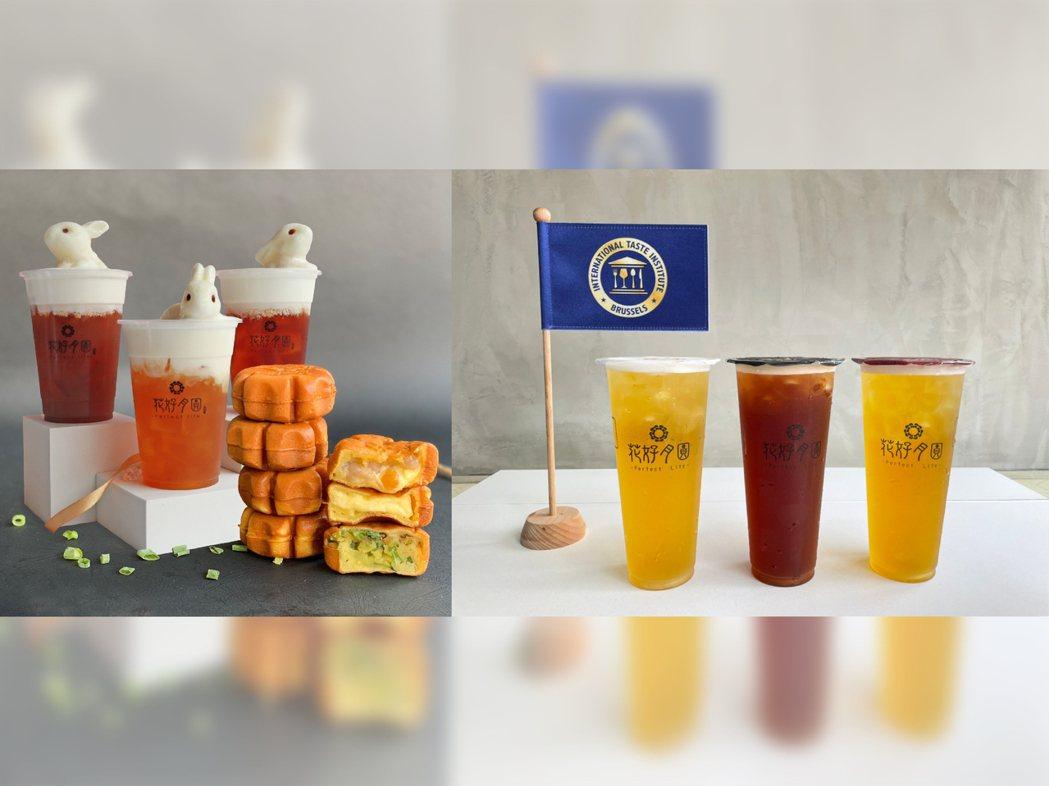 花好月圓茶飲品質有保證,勇奪食品界米其林ITQI國際風味品質青睞,拿下2星殊榮。