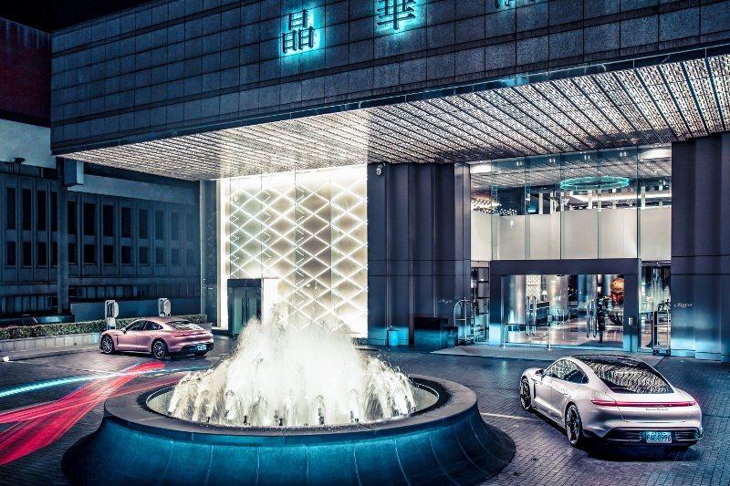 台北晶華酒店自即日起為保時捷電跑車主提供專屬充電服務。 業者/提供