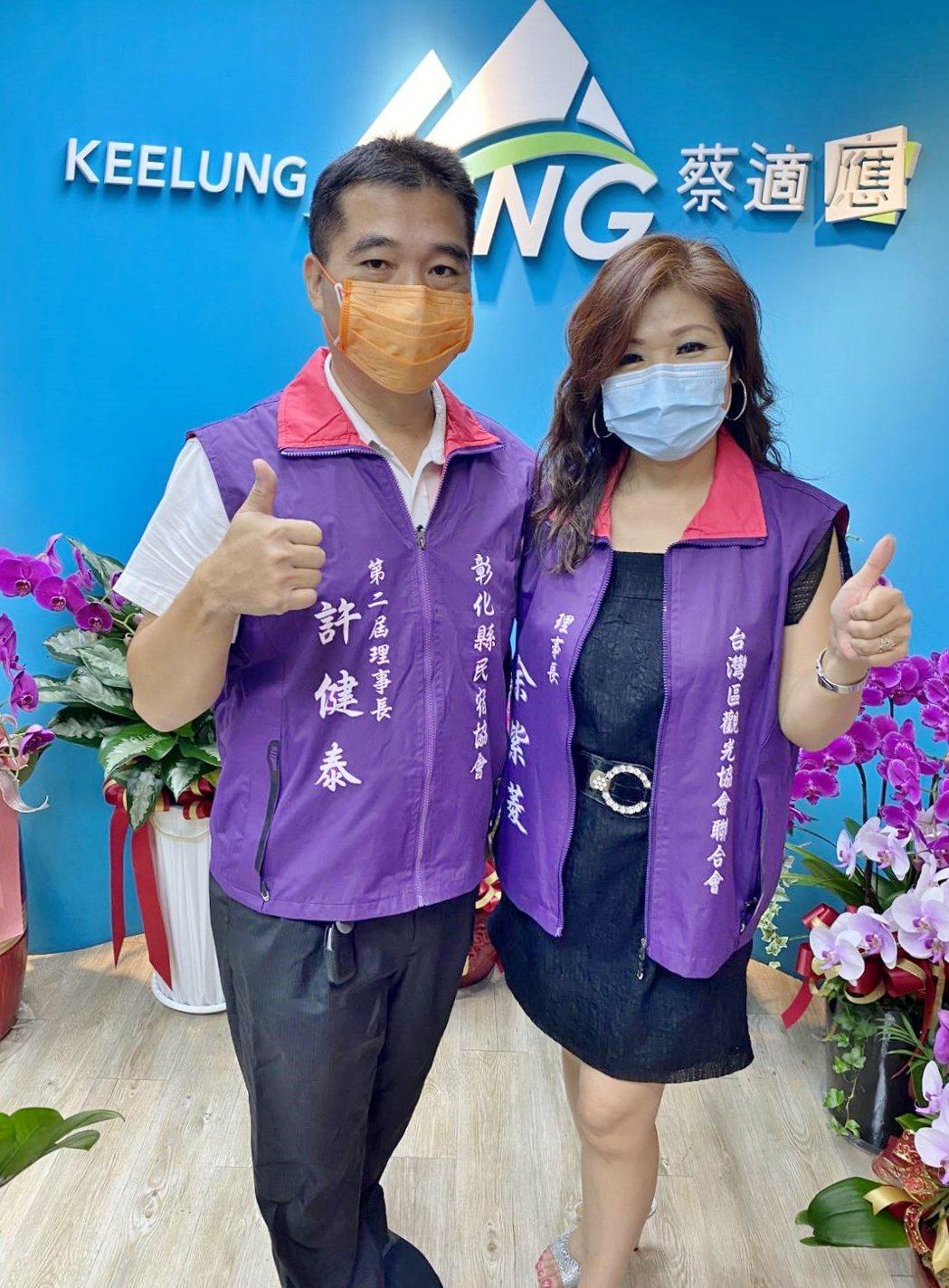 台灣觀光協會聯合總會/提供