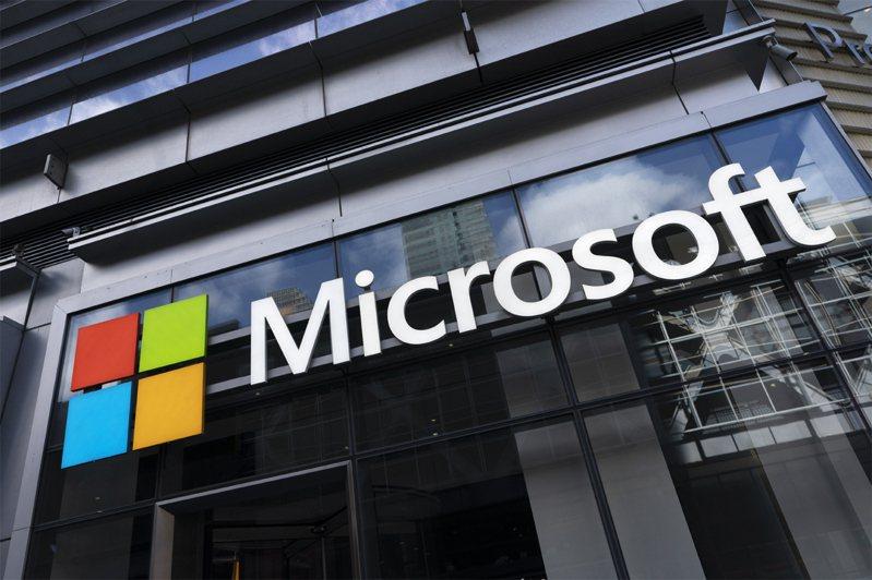 微軟。美聯社