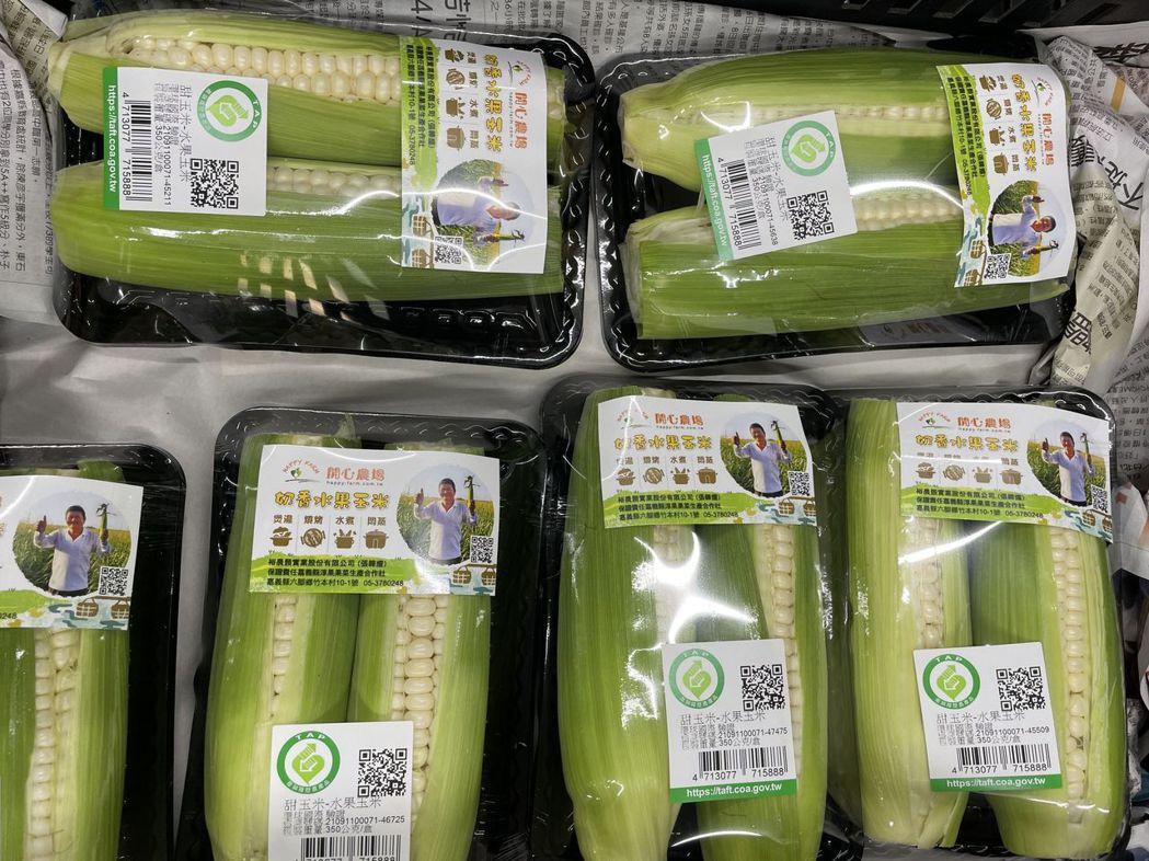 明天秋節連假開始,在家烤肉必備的產銷履歷玉米正夯!超市架上一包包產銷履歷食用玉米...
