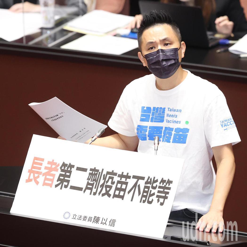 行政院長蘇貞昌今天赴立法院就國籍航空機組員隔離「3+11」決策過程專案報告,國民...