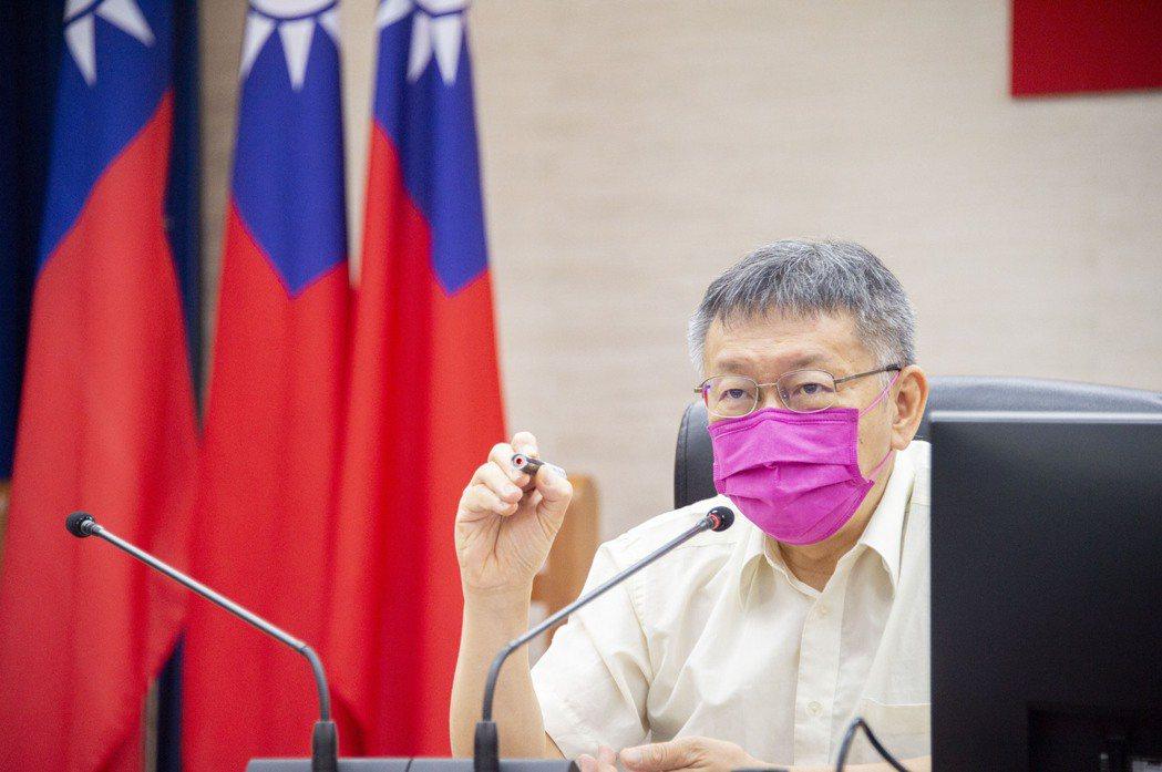 台北市長柯文哲上午主持防疫會議。圖/北市府提供